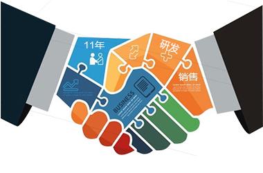 禄米实验台厂家名企长期合作伙伴,10年以上行业服务经验和口碑