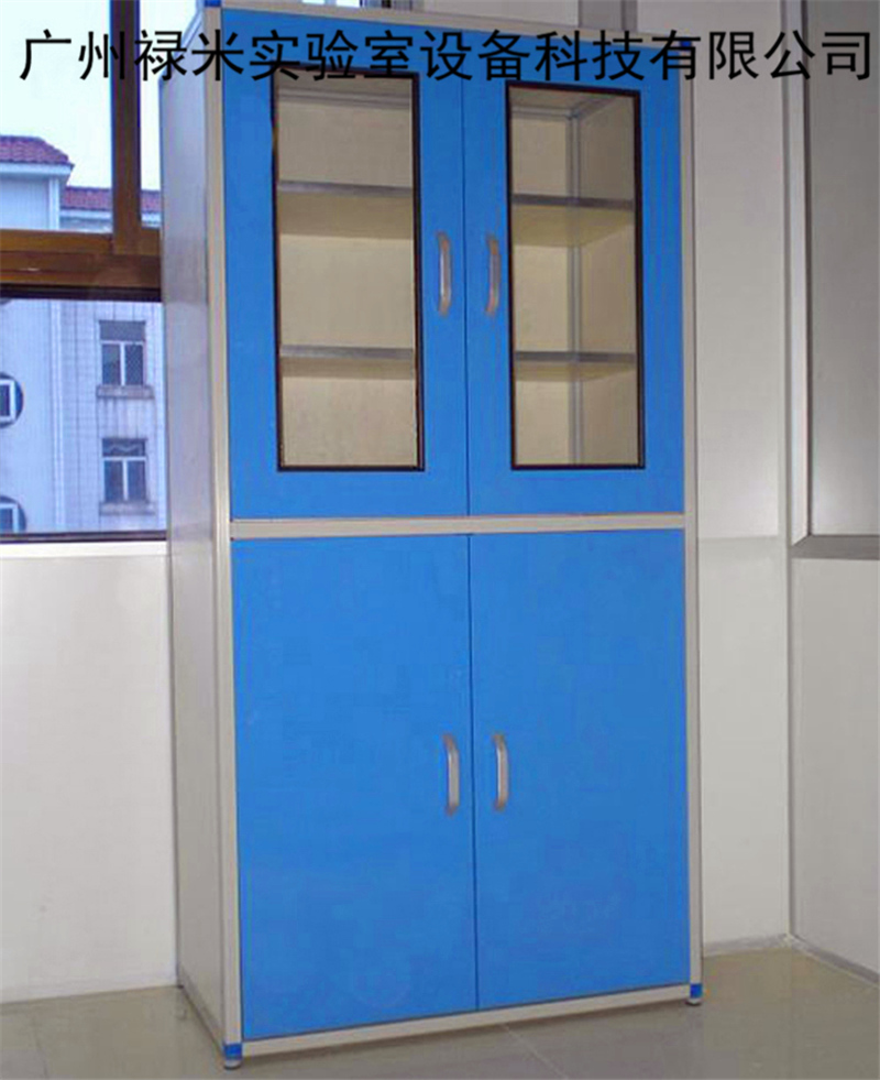 铝木排风试剂柜