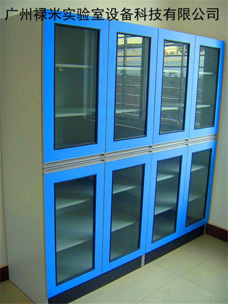 铝木样品柜