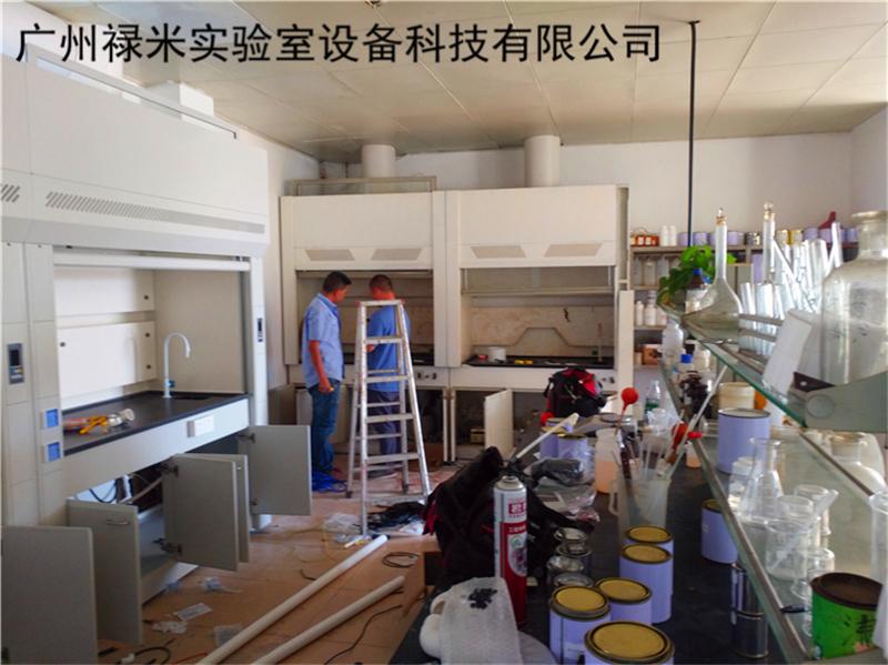 禄米实验室设备保养与维护