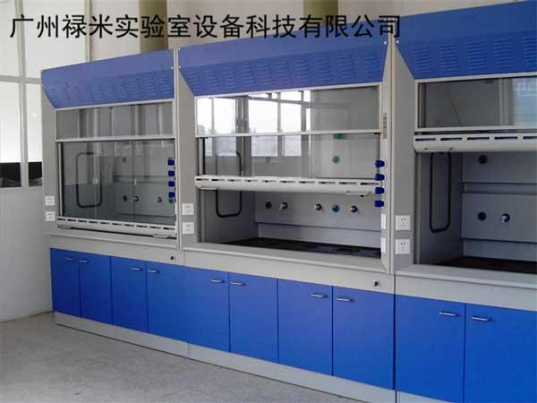 实验室通风柜及其通风系统的功能