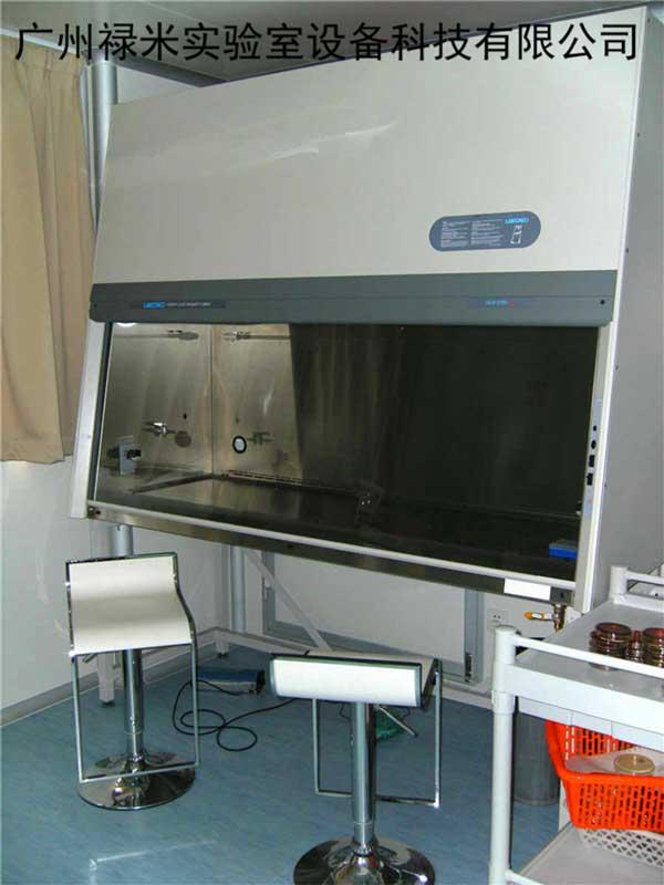 实验室排毒柜设计及安全说明