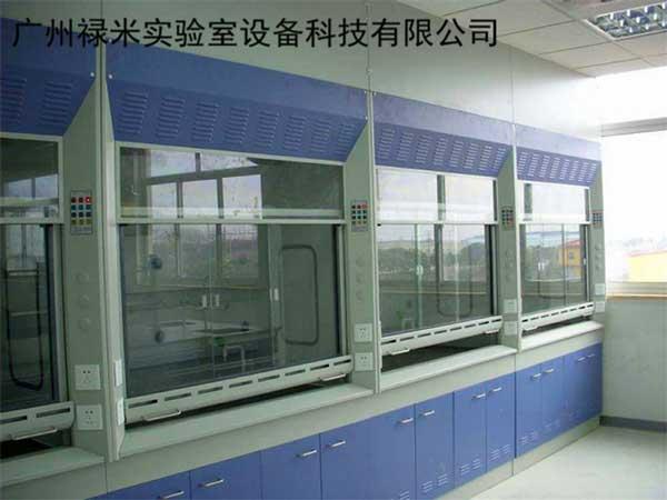 实验室安全通风柜具备的功能
