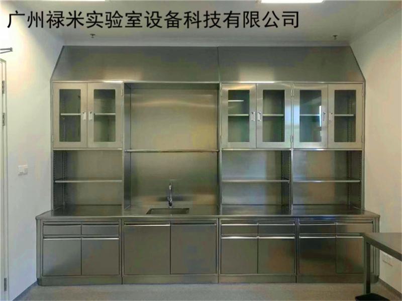 禄米实验台厂家对于不锈钢表面会生锈及使用保养方法