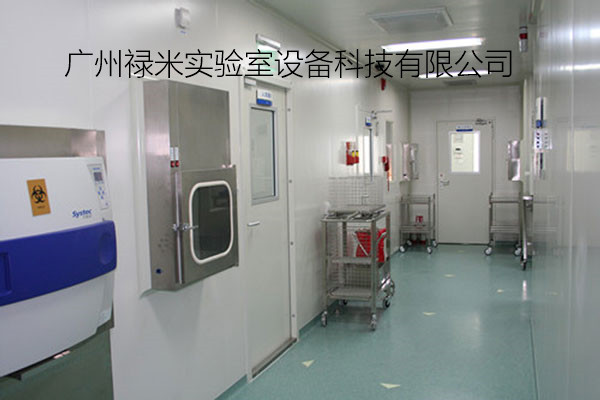 P2实验室建设应注意哪些问题