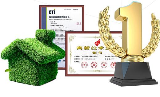 禄米实验台厂家品质可靠健康环保实验室设备生产及研发