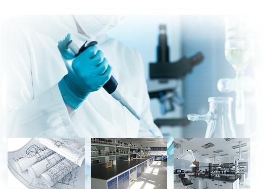 实验台厂家拥有高效、专业设计咨询服务团队及体系