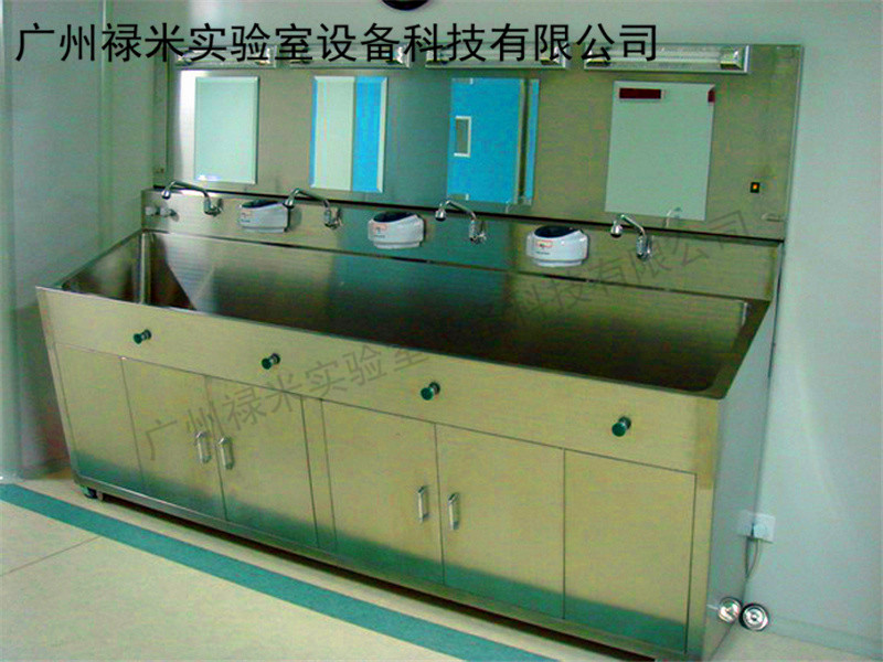 三位洗手池