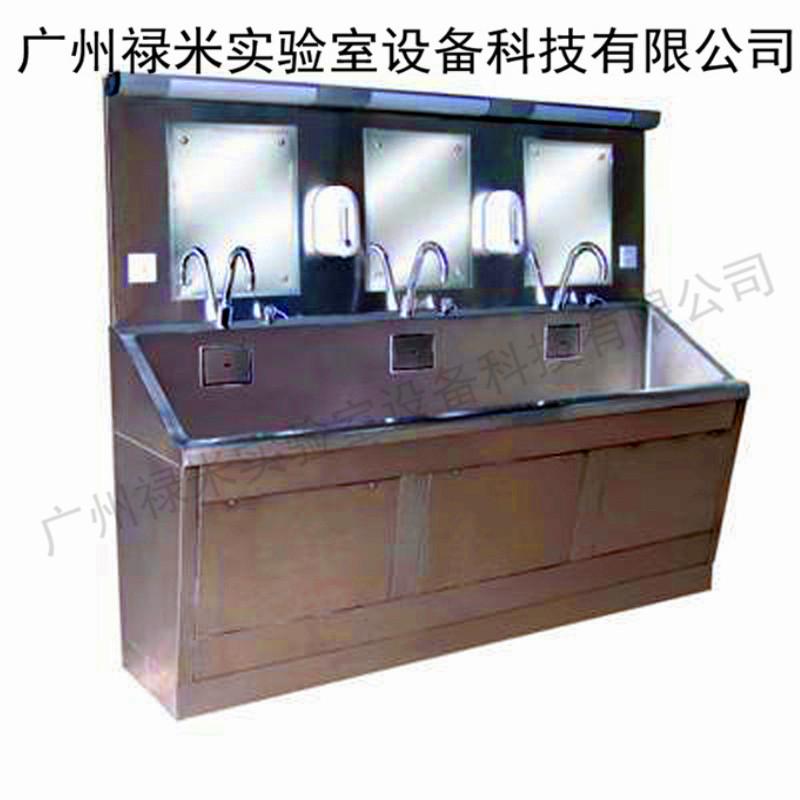 医用手术室洗手池