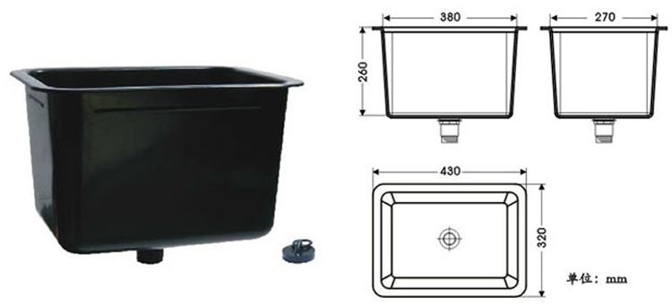 P02中水槽