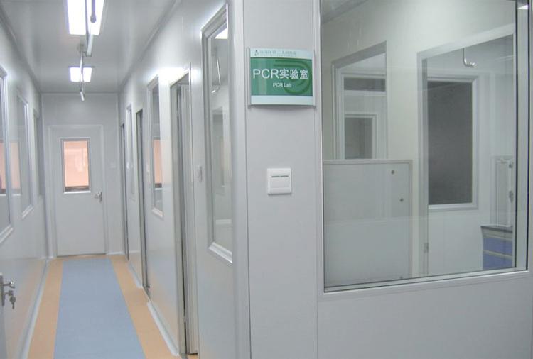 如何建立PCP实验室