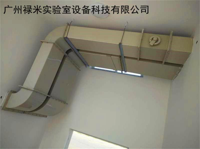 实验室排风管道安装