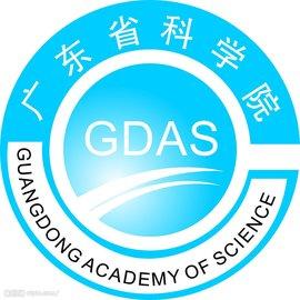 广东省科学院