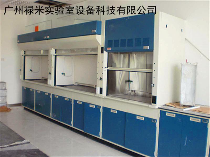 禄米实验室专业智能化控制通风柜厂家