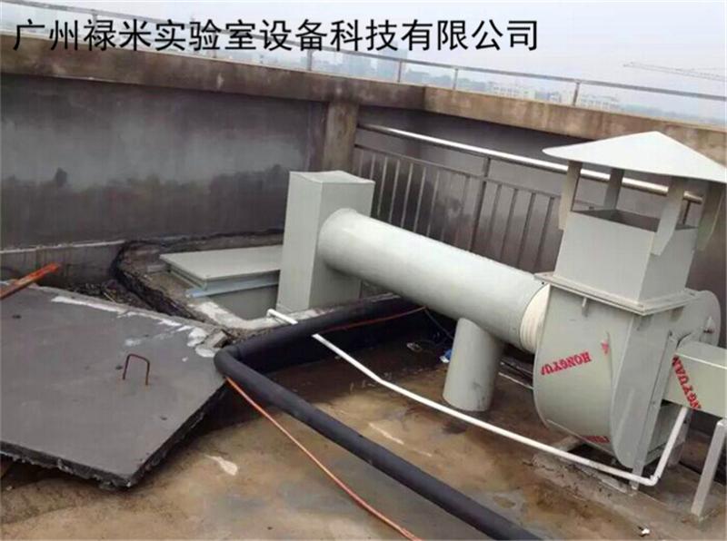 实验室通风柜排风系统安装该注意什么?