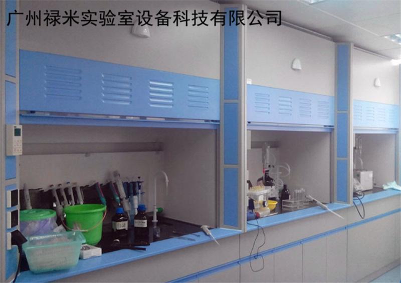 禄米实验室通风柜系统设计详解