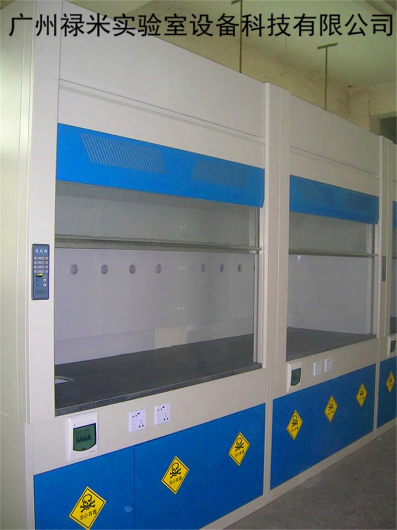 禄米实验室玻璃钢通风柜在构造、选材上的优势